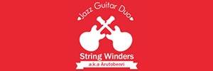 String WindersのWebサイト