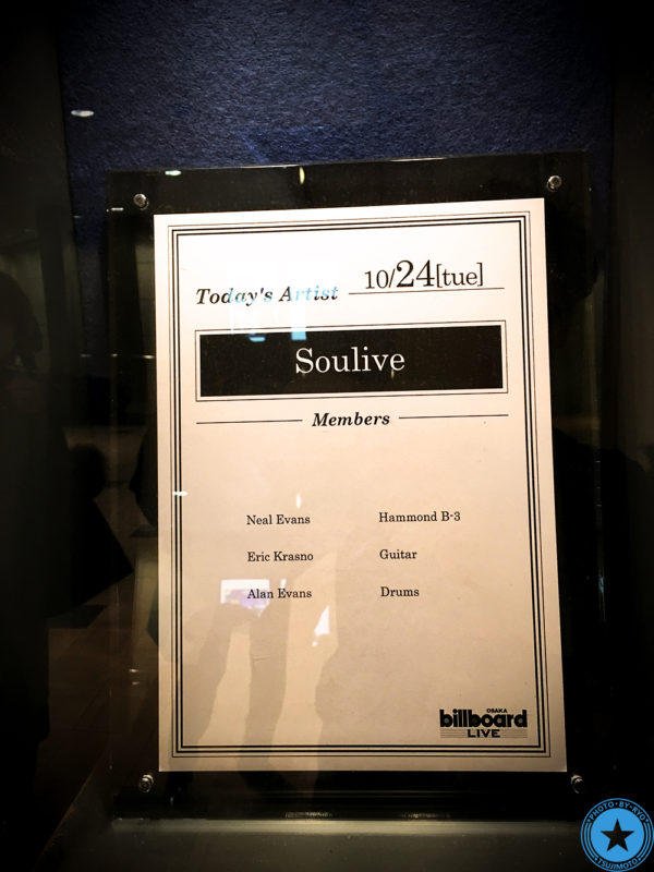 Soulive Oct.24.2017 ビルボード大阪 - ソウライヴを観てきました!【画像02】