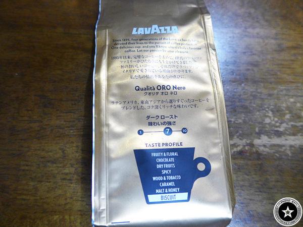 イタリアNo.1コーヒーのラバッツァ・クオリタ・オロ・ ネロを飲んだ感想を書いたブログ記事の写真3枚目