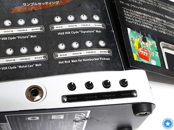 【AC BoosterにRC BoosterにXW-1】 Xoticお気に入りのエフェクターをご紹介したブログ記事の写真8枚目