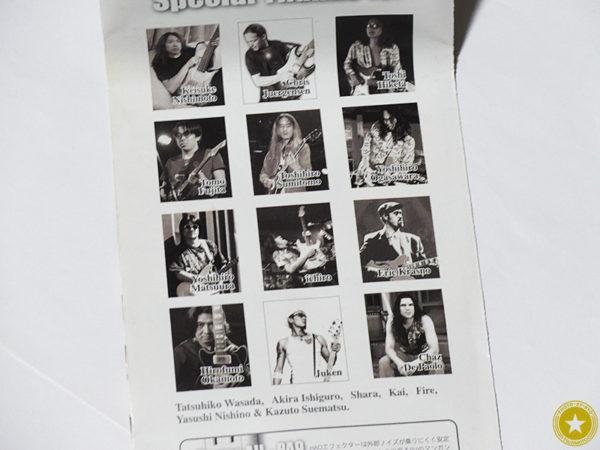 僕のお気に入りのエフェクターをご紹介しているブログ記事シリーズです。『HAO Rumble MOD.』をご紹介したブログ記事の写真5枚目