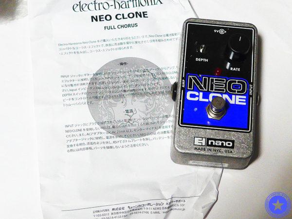 エレクトロ・ハーモニックス社のコンパクトで使いやすいコーラス・エフェクター『Neo Clone』をご紹介したブログ記事の写真4枚目