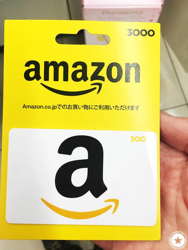 Amazonの支払い方法でクレジットカードを使わずにAmazonギフト券を使って買い物する方法をご紹介したブログ記事の写真3枚目