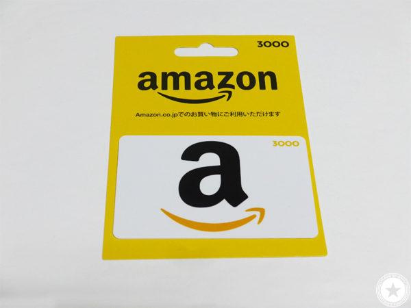 Amazonの支払い方法でクレジットカードを使わずにAmazonギフト券を使って買い物する方法をご紹介したブログ記事の写真4枚目