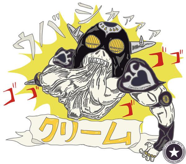 『デザインが好きなジョジョのスタンド』② クリームのiPad絵の画像です。