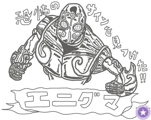 『デザインが好きなジョジョのスタンド』⑨ エニグマのiPad絵の下絵の画像です。