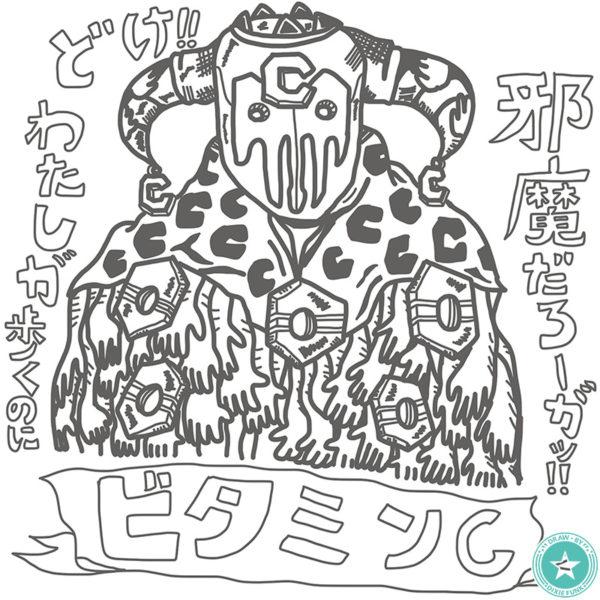 『デザインが好きなジョジョのスタンド』⑯ ビタミンCのiPad絵の下絵の画像です。