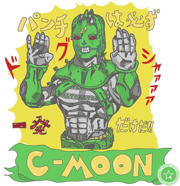 『デザインが好きなジョジョのスタンド』⑲ C-MOONのiPad絵の画像です。