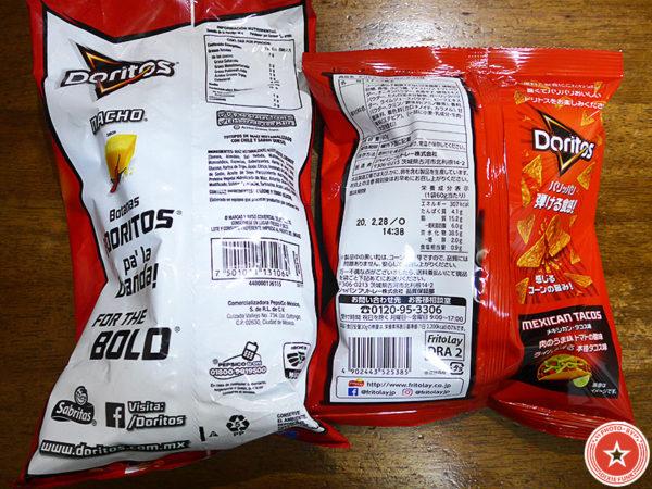日本のドリトス【メキシカン・タコス味】とメキシコのドリトス【ナチョス味】を食べ比べした感想を書いたブログ記事の画像2枚目
