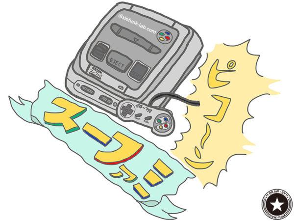 iPadで描いたスーパーファミコンの絵 : その1