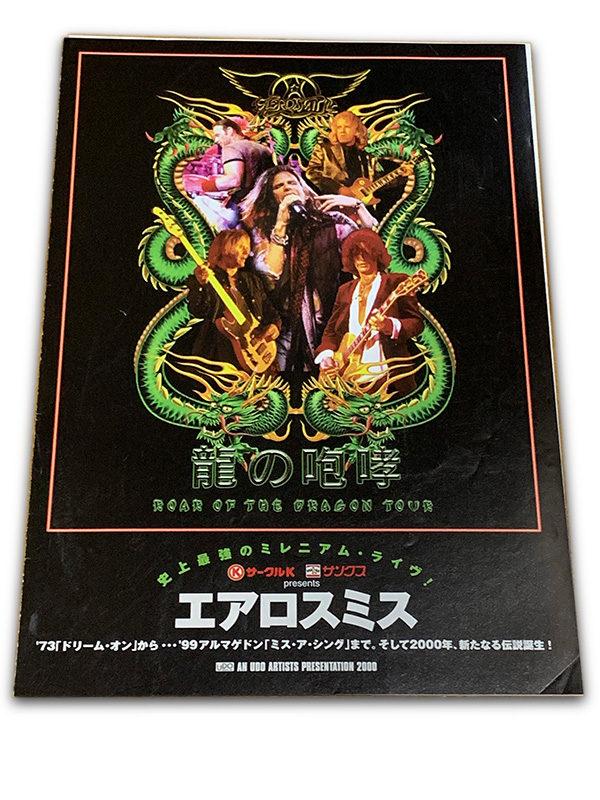 『Roar of The Dragon Tour』のツアーパンフレットの写真3枚目