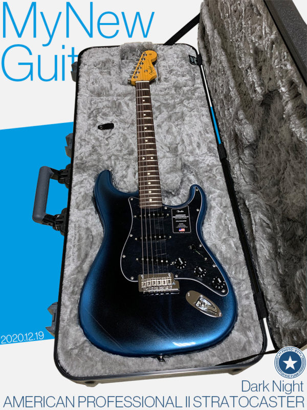 6年振りに購入した新しいギター『AMERICAN PROFESSIONAL II』をご紹介したブログ記事の写真1枚目